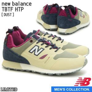 new balance ニューバランス TBTF HTP (幅:D) DUST トレイルカラー Outdoor Style オフロードモデル メンズ|mstage