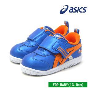 asics SUKU2 COURTBABY SL III アシックス すくすく コートベビー SL 3 メタリックブルー ベビースニーカー 子供用 靴 13.0-14.0cm TUB145 mstage