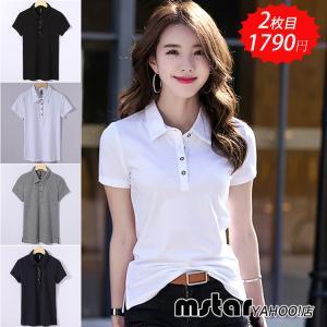 ポロシャツ 半袖 レディース 白ポロシャツ Tシャツ 半袖ポロシャツ 半額