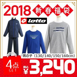 福袋 2018 子供服 スポーツ福袋 男の子 キッズ ジュニ...