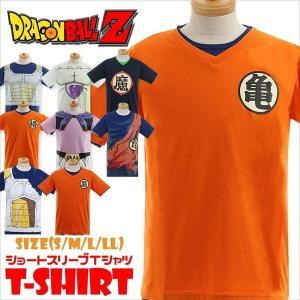 メンズ おもしろ Tシャツ ドラゴンボールZ なりきり トップス 半袖  tシャツ おもしろ 悟空 ベジータ ブウ ピッコロ フリーザ|mstore