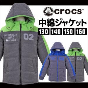 crocs(クロックス)子供用 中綿ジャケット キッズ・ジュ...