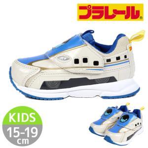 プラレール スニーカー 新幹線 子供用 スニーカー かがやき 運転手 マジックテープ 反射 靴 シュ...
