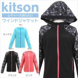 キットソン(Kitson)レディース ウィンドブレーカー 上 撥水ジャケット(防寒 ブランド おしゃれ ウインドブレーカー フード付き|mstore