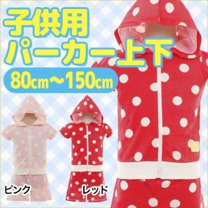 パジャマ 上下セット ベビー キッズ ジュニア 半袖パーカー ショートパンツ 上下セット 女の子 セットアップ 子供 赤ちゃん 部屋着|mstore