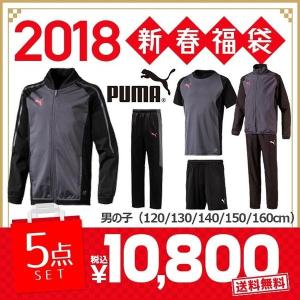 【2018年福袋】送料無料 プーマ 福袋 2018 PUMA...