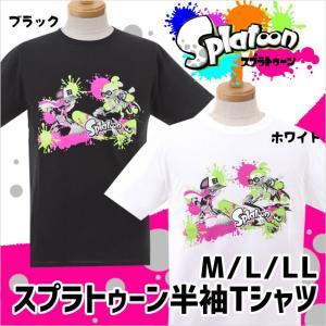 大人用 半袖Tシャツ メンズ レディース 大人 スプラトゥーン  Splatoon 綿100% ホワイト ブラック|mstore