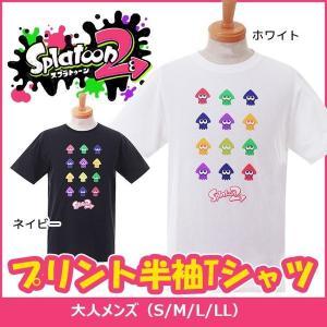 スプラトゥーン2 メンズ プリント 半袖Tシャツ(スプラトゥーン2 グッズ 半袖tシャツ メンズ tシャツ|mstore