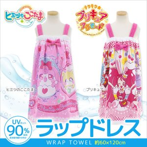 ガールズ UVカット ラップドレス(ラップタオル 60 巻きタオル キッズ 女の子 かわいい プール タオル 水泳 スイミング 学校 こ|mstore