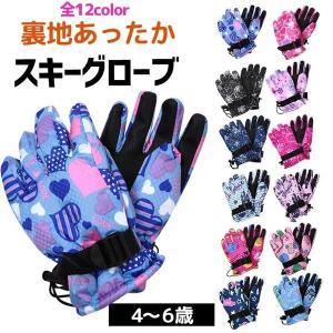 f81e88be7a76a キッズ 手袋 商品一覧 - Manhattan store - 売れ筋通販 - Yahoo!ショッピング