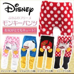ベビーモンキーパンツ(ディズニー)Disney/ふわふわフリースサルエルパンツ(キャラクター/赤ちゃん/プレゼント/出産祝い/ベビー服)|mstore