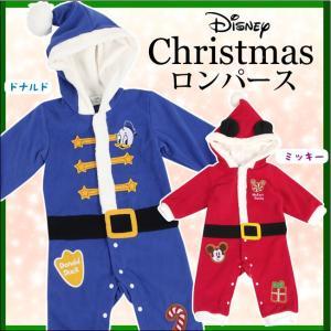 Disney(ディズニー) ミッキーマウス&ドナルドダッグのあったか中綿なりきりベスト クリスマス(男の子/赤ちゃん/着ぐるみ/衣装/仮|mstore