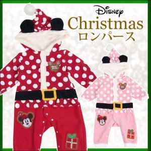 Disney(ディズニー)ミニーちゃんのクリスマスサンタクロースロンパースなりきり着ぐるみ (ベビー用)/女の子/ベビー/赤ちゃん/衣装|mstore