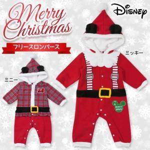 ディズニー Disney クリスマス ミッキー&ミニー フリースロンパース(クリスマス コスチューム ベビー フリース 生地  男の子|mstore