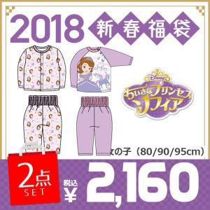 福袋 2018 子供服 キャラ ディズニー 福袋 ちいさなプ...