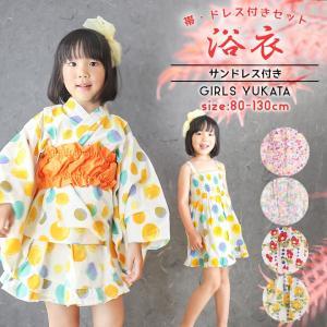 浴衣 子供 女の子 80cm/90cm/95cm/100cm/110cm/120cm/130cm