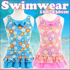 水着 子供用 女の子 セパレート水着 上下セット キッズ (花柄 スカート フリル 裏地  学校用 女の子 女児 ブルー ピンク)