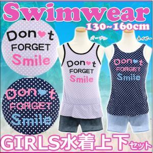 水着 子供用 女の子 水着上下セット キッズ・ジュニア(タンクトップチュニック、ハーフパンツ、インナーショーツパンツの3点セット ドット柄 女児