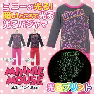 ディズニー 光るパジャマ ミニーマウス ルームウェア 上下セット Disney パジャマ 長袖 キッズ 子供 冬 冬用 女の子|mstore