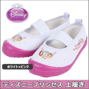 (ディズニープリンセス)スリッポン/上履き/上靴Disney PRINCESS(ディズニー/アリエル/ラプンツェル/シンデレラ/子供靴/|mstore