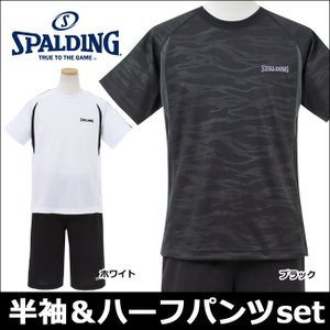 半袖Tシャツとハーフパンツ上下セット キッズ ジュニア 男の子 子供(スポルディング 吸水速乾 セットアップ 運動会 体育 半袖 黒 白|mstore