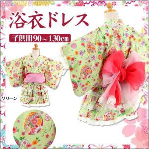 浴衣ドレス 子供 ベビー キッズ ジュニア 小花柄 帯2本付き 女の子 綿100% セパレート ピンク パープル 紫