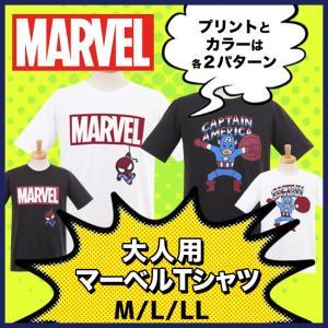 マーベル 半袖Tシャツ メンズ レディース 大人 tシャツ MARVEL スパイダーマン キャプテンアメリカ tシャツ 白 黒|mstore