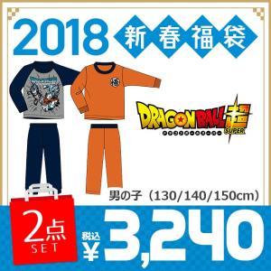 福袋 2018 子供服 キャラ ドラゴンボール超 パジャマ ...
