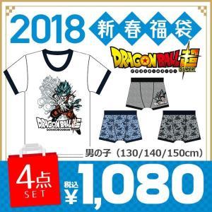 福袋 2018 子供服 キャラ ドラゴンボール超 インナー ...
