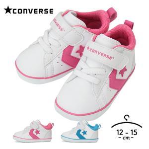 コンバース スニーカー ベビー ミニ P-L N ファーストシューズ 子供 靴 白 ベルトタイプ 屈曲性 シューズ 赤ちゃん|mstore