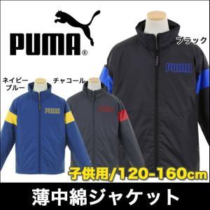 PUMA(プーマ) 薄中綿ジャケット キッズ ジュニア ライトアウター子供用/軽量/防風/ロゴ刺繍/リフレクター/防寒|mstore