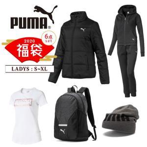 プーマ 福袋 2020 レディース スポーツ PUMA ブランド 福袋 2020年 PUMA S M...