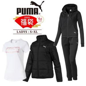 プーマ 福袋 2020 レディース スポーツ PUMA ブランド 福袋 2020年 S M L XL...