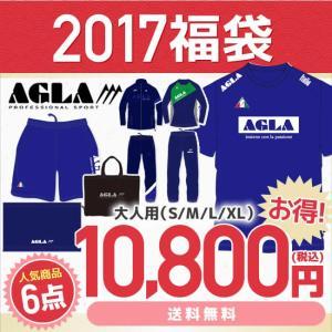 【2017年福袋】アグラ AGLA 大人用メンズ福袋 送料無料 6点セット 中身の見える|mstore