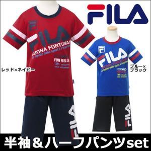 フィラ 半袖Tシャツとハーフパンツ 上下セット キッズ 男の子 子供 FILA tシャツ tスーツ 吸水速乾 セットアップ 運動会 体育|mstore