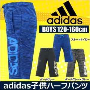 adidas(アディダス)ハーフパンツ キッズ ジュニア(スウェット サッカー ブラック グレー 黒 灰色 )|mstore