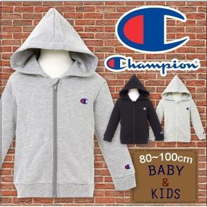 チャンピオン Champion 子供 パーカー ベビー キッズ 80cm 90cm 95cm 100cm 男の子 女の子 フルジップ シンプル|mstore