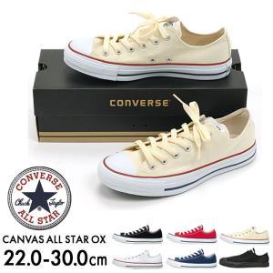 converse(コンバース)ローカットスニーカー|mstore