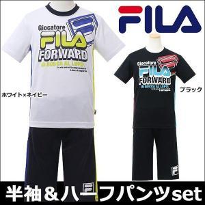 フィラ 半袖Tシャツとハーフパンツ 上下セット キッズ ジュニア 男の子 子供 FILA tシャツ tスーツ 吸水速乾 セットアップ 運|mstore