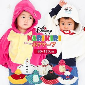 子供 ディズニー Disney ふわもこ ケープ ベビーポンチョ キッズ 子供 コスプレ なりきり プーさん ティガー サリー ミニーマウス ドナルドダック|mstore