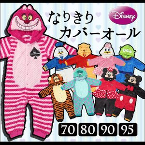 ディズニー もこもこカバーオール なりきりロンパース Disney ベビー 防寒 秋冬 アウター 着ぐるみ 赤ちゃん キャラクター かわいい あったかい|mstore