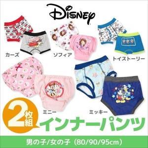 ディズニー Disney パンツ 2枚セット 男の子 女の子 パンツ 子供 下着 綿100% 女児 男児 ボクサーブリーフ ショーツ ミッキー ミニー|mstore