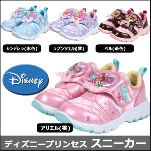 【DisneyPrincess】ディズニープリンセス 子供用スニーカー (ラプンツェル/アリエル/シンデレラ/ベル/運動靴/マジックテー|mstore
