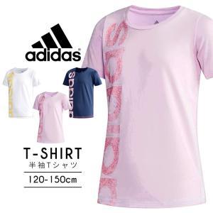 子供服 おしゃれ 安い Tシャツ 女 プリントTシャツ 半袖tシャツ 半袖Tシャツ ジュニア 120cm 130cm 140cm 150cm クルーネック ブルー ピンク ホワイト|mstore
