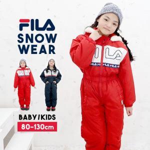 スキーウェア キッズ 安い フィラ FILA ジャンプスーツ 雪遊び ベビー サイズ調整 調節 男子...