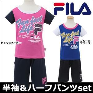 フィラ 半袖Tシャツとハーフパンツ 上下セット キッズ 女の...
