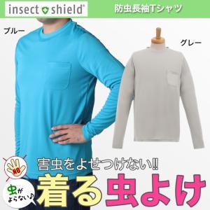 虫が寄らない Tシャツ メンズ 長袖 ロンt 防虫 屋外 アウトドア キャンプ ガーデニング 登山 ウォーキング insect shie|mstore