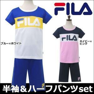 フィラ 半袖Tシャツとハーフパンツ 上下セット キッズ ジュニア 女の子 子供 FILA tシャツ tスーツ 吸水速乾 セットアップ 運|mstore