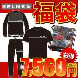 【2017年福袋】KELME(ケレメ) スエット入り スエット福袋4点セット(スエット上下/半袖Tシャツ/ナップサック/大人/メンズ/ケ|mstore