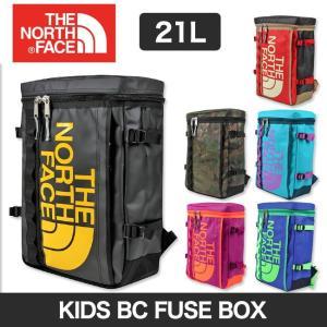 送料無料 ザ・ノースフェイス THE NORTH FACE キッズ ジュニア 21L 子供用 バッグ リュック バックパック デイパック|mstore